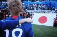 日本代表と日の丸