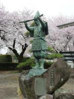 新田義貞と桜