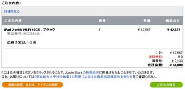 2011-04-29_013538.jpg