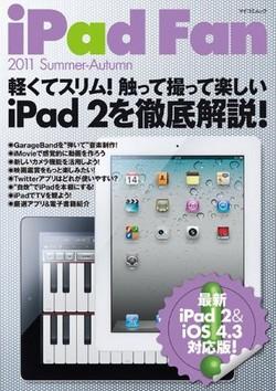 2011-04-30_232625.jpg