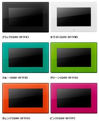 2011-05-31_233510.jpg