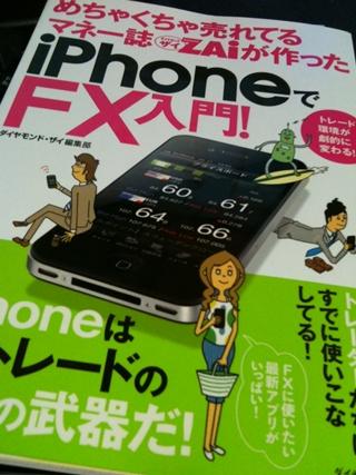 20110529004_RRR20100420.JPG