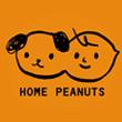 【HOME PEANUTS】