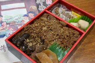 特選米沢牛 牛めし弁当 02