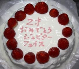 20110309a.jpg