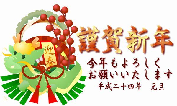 20120101-1.jpg