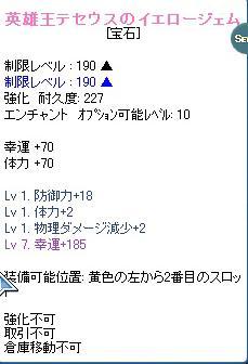 jem7.jpg
