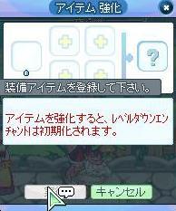 kyouka4.jpg