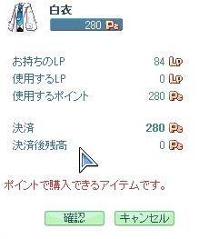 lvup-3.jpg