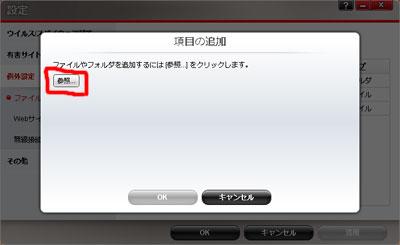 101128_04.jpg