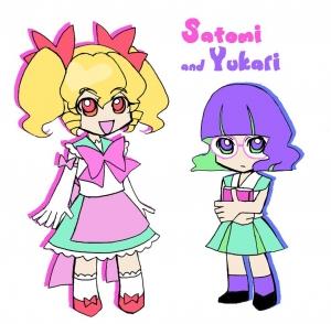 satoyuka02.jpg
