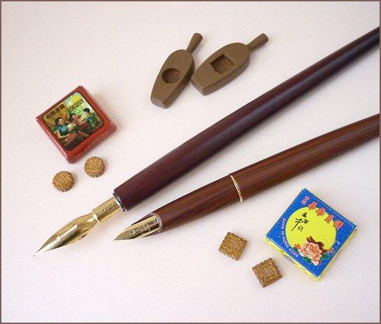 茶色のペン軸と月餅+枠