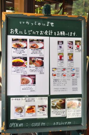 herbillcaffe1.jpg