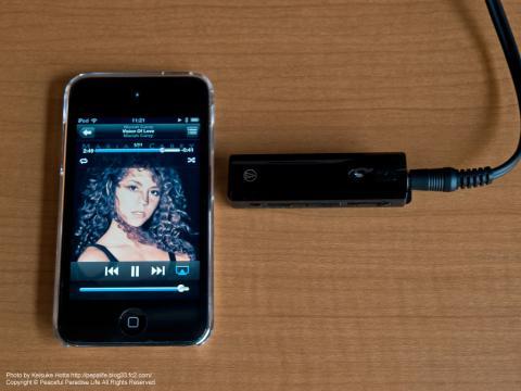 audio-technica AT-PHA05BT
