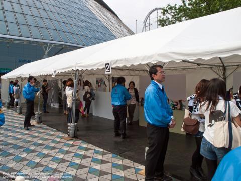 "YUKI LIVE 2012.5.6 東京ドーム""SOUNDS OF TEN""の様子"