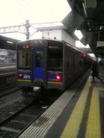 IGRいわて銀河鉄道 by 盛岡駅