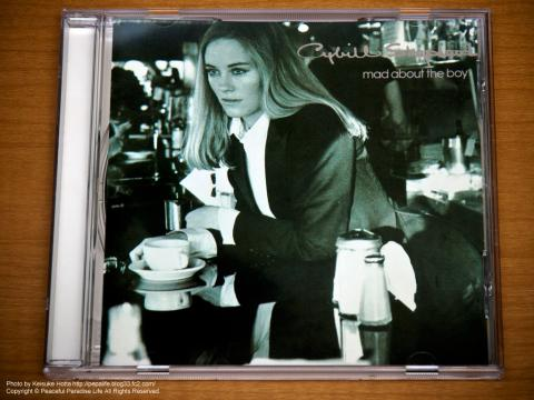 シビル・シェパード(Cybill Shepherd) 『Mad About the Boy』