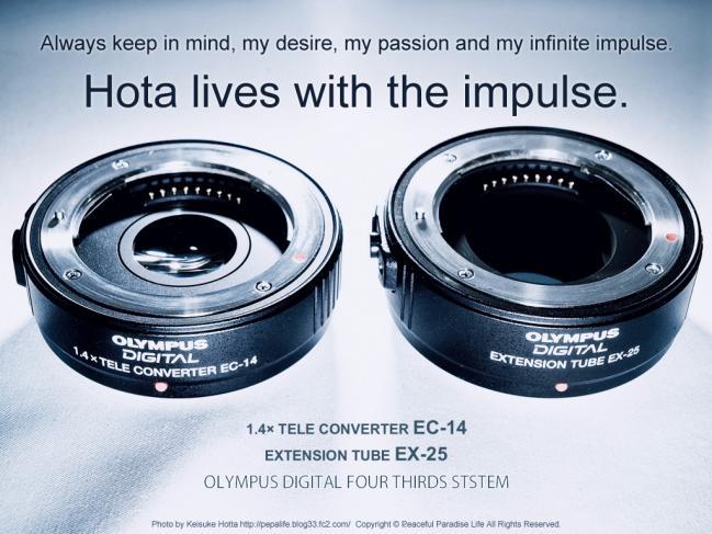 OLYMPUS EC-14 and EX-25