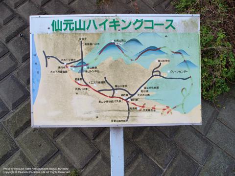 仙元山ハイキングコース案内板