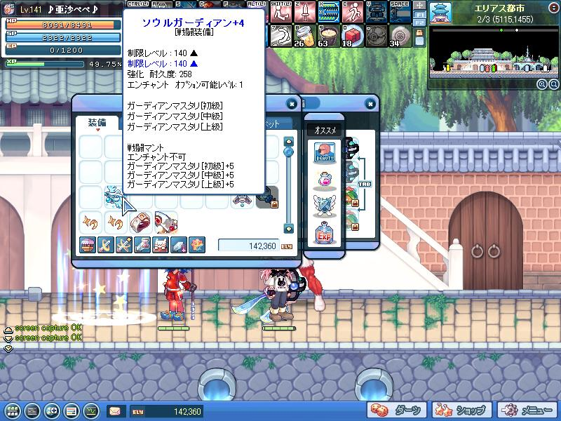 SPSCF0030.jpg