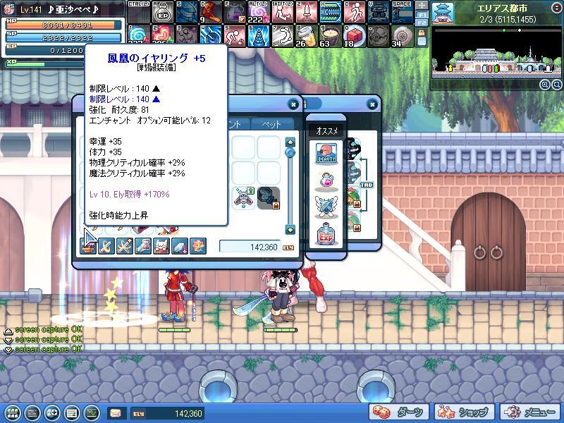 SPSCF0031.jpg