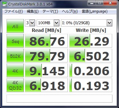 cdmtran32GB3.png