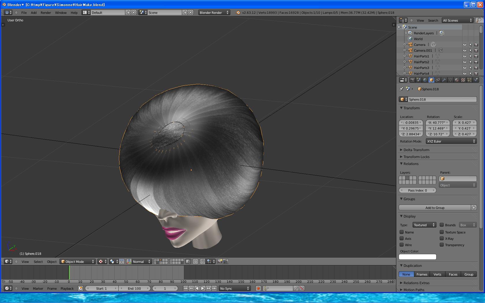 髪型の作り方4