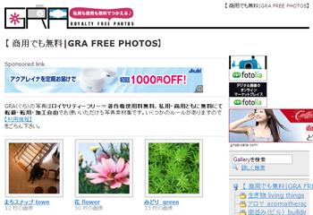 GRA.jpg