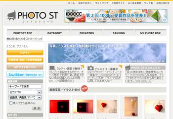 PhotoST.jpg