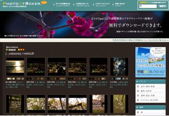 Photostock.jpg