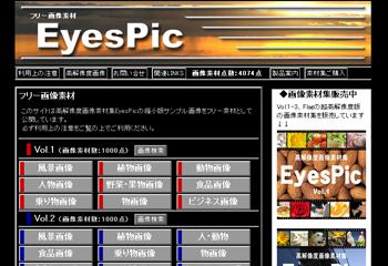 eyespic.jpg