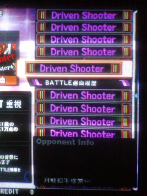 Drivenbox#1