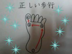 20121129_144310.jpg