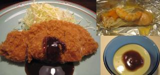 2泊目の夕食-2
