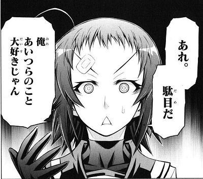 medaka_09_0058.jpg