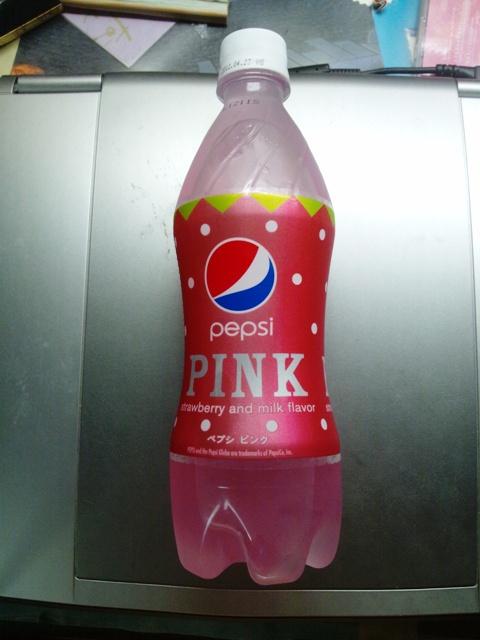 淫乱ピンク