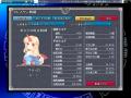 幻想麻雀戦績(50勝)