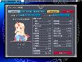 幻想麻雀戦績(200戦)