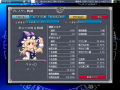 幻想麻雀戦績(225戦)
