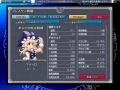 幻想麻雀(70勝)