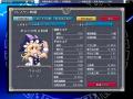 幻想麻雀戦績(250戦)