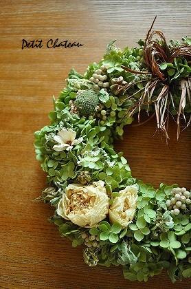GreenWreath1.jpg