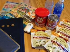 hijoumochidashi20141.jpg