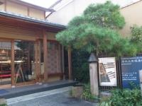 1312-kyoto9.jpg