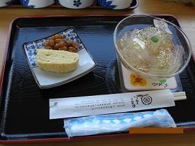 yamaoka004.jpg