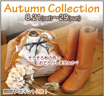 2010Autumn Collection