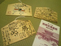 2011.11天満宮杯1