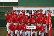 2011.11野球 天神クラブ1