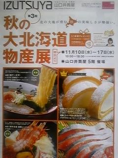 moblog_56a1e9da.jpg
