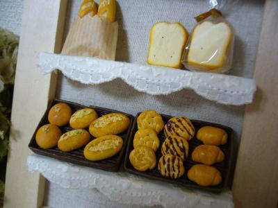 パン屋 3